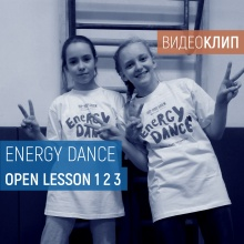 Energy Dance – Open Lesson 1 2 3